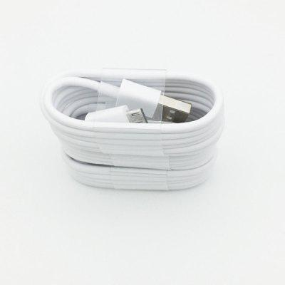 Mobile Phone Data Cable S8 Charging Cable 1.2 M S7 Charging Data Cable Note4