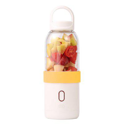 Juice Cup Electric Portable Mini Fruit And Vegetable Cup USB Charging Juicer Electric Juice Cup
