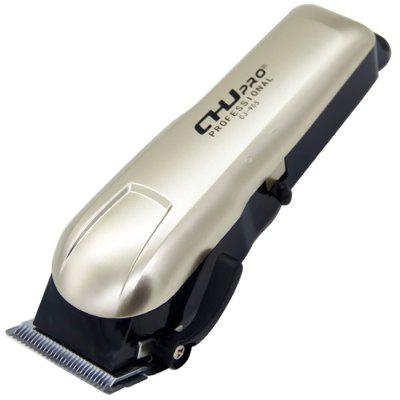 Hair Salon Dedicated Rechargeable Hair Clipper Professional Electric Hair Clipper Universal Hair Clipper Rechargeable Electric Fader