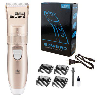 Professional Ceramic Head Shaving Fader Lithium Battery Rechargeable Adult Children Silent Haircut Hair Clipper