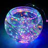USB Copper Wire String Waterproof Lights String - COPPER COLOR LINE 5 METERS 50 LIGHTS SEVEN COLORS
