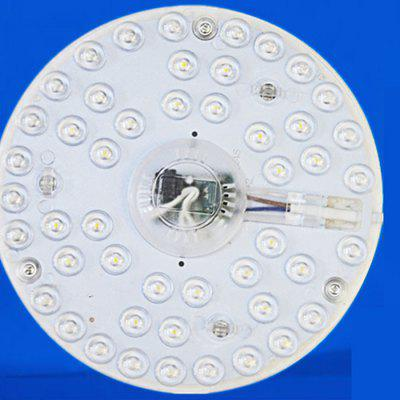LED Round Module Source Ceiling Lamp