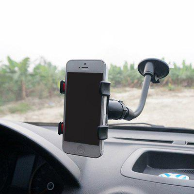 Quelima 360 Degrees Rotation Car Phone Bracket GPS Navigation Stand