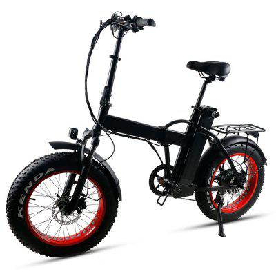 SM - BL08B Folding Electric Bike Image