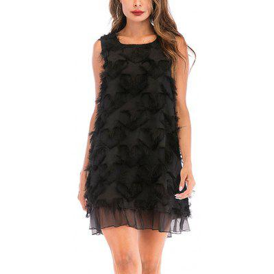 Women's  Summer Fashion Fringe Feather Dress