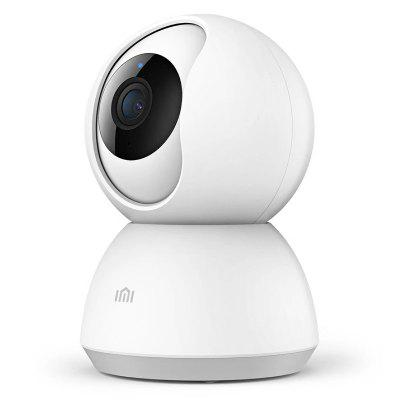 IMI Mi Home 1080P HD Smart Wireless IP Camera Indoor Surveillance WiFi Security Camera Pan/Tilt Two-Way Audio Night Vision Motion Detection Remote Monitor for iOS/Android White , US