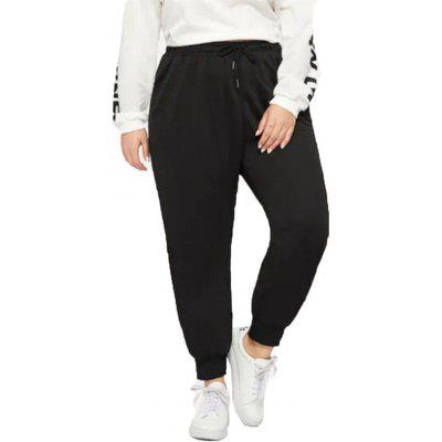 Women's Plus Size Solid Color Casual Trousers