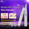 Multifunctional Electric Hair Trimmer for Eyebrows Nose Hair Leg Hair Hand Hair Unisex - 白色