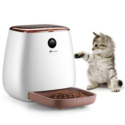 Houzetek PP001 Smart Pet Feeder
