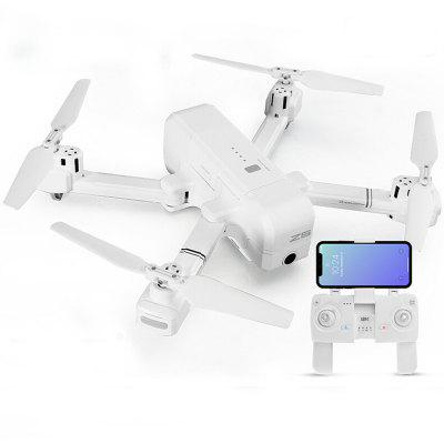 Z5 Smart GPS Positioning RC Drone Foldable High-definition Four-axis Aircraft Quadcopter Image