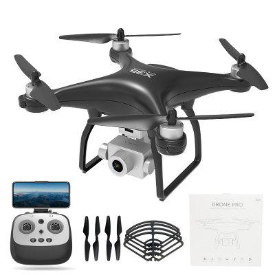 X35 Brushless Three-axis HD Aerial Photography Drone Remote Control Quadcopter Image