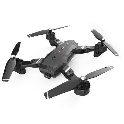 S6 Folding 4K High-definition Aerial Drone RC Quadcopter Toy Image