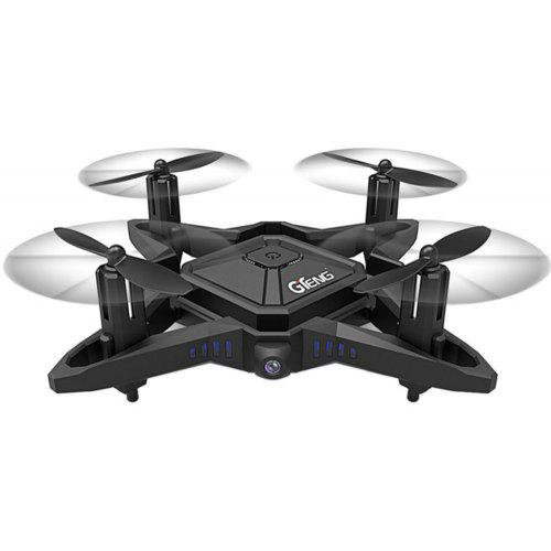 S20W Four-axis Aircraft with GPS Remote Control HD Camera Wifi Drone Aircraft ZD