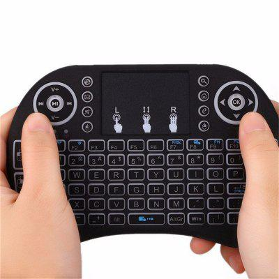 Air Mouse Keyboard Backlit Flying Squirrel