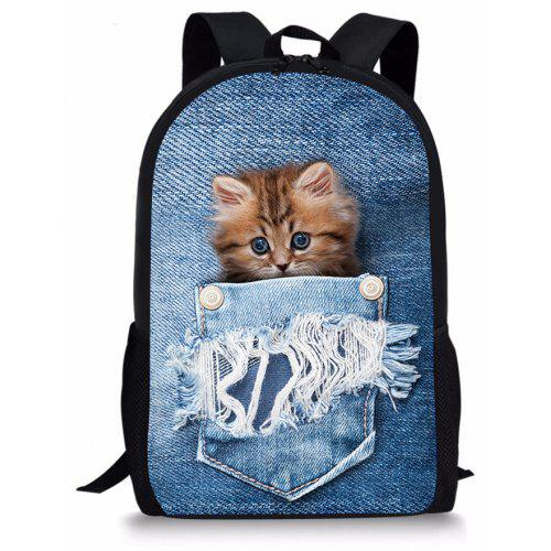 Cool 3D Animals Children School Bags Book Bag Kids Printing Backpacks -   25.97 Free Shipping 1ccc9f08eb19