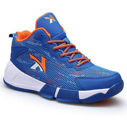 bb5a685cb83e Comfortable Breathable Basketball Shoes for Middle School Students ...