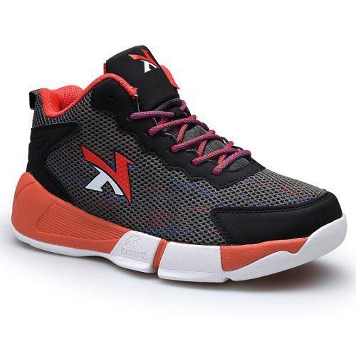 067f21121dd3 Comfortable Breathable Basketball Shoes for Middle School Students ...