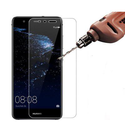 for Huawei P10 Lite Tempered Glass Screen Protector 9H 2.5D