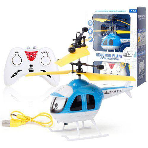 Pleasant Upgrade Mini Rc Helicopter Induction Suspension Remote Controll Wiring Cloud Pendufoxcilixyz
