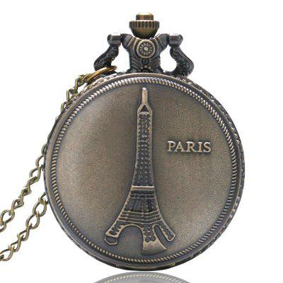 REEBONZ Vintage Paris Quartz Pocket Watch Necklace Pendant