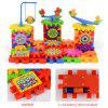 Kids Changeable Educational Dynamoelectric Building Block - MIXCOLOR