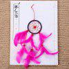 Dream Catcher Home Decor Dreamcatchers Wall hanging  Feather Dreamcatcher Children Gift Car Pendant - ROSE RED