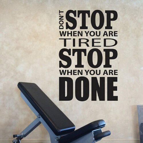 Dsu dont stop home gym design wall sticker quotes vinyl wall