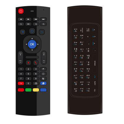 Thai language MX32.4G air mouse full keyboard remote control support body sense game band infrared learning 6 axis gyros sense and sensibility