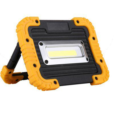 Lampa błyskowa BRELONG 750lm COB Work Light USB Charging Light
