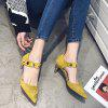 Sharp Side Vazio Magic Stick Thin Heel Shoes - AMARELO