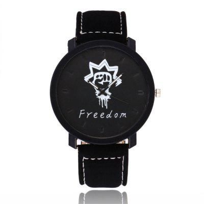 British Fashion Casual Harajuku Men's Quartz Watch