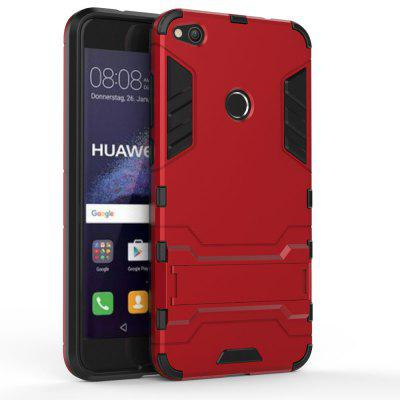 Armor Case for Huawei P8 Lite 2017 / Honor 8 Lite Shockproof Protection Cover