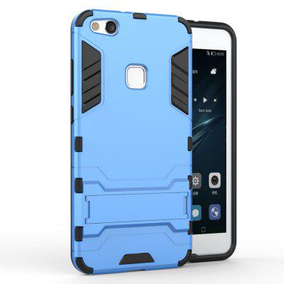Armor Case for Huawei P10 Lite Shockproof Protection Cover