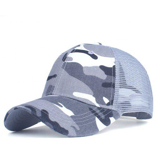 Baseball Cap Leisure Sports Adult Europe The United States Fashion Men Women Camouflage Hats Breathable Easy to Dry Visor