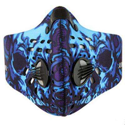 Outdoor Dustproof Mask with Activated Carbon Surface