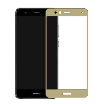 2.5D Tempered Glass Full Cover Screen Protector Film for Huawei P10 Lite