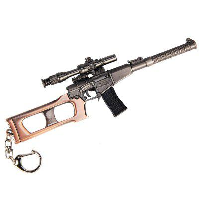 17CM VSS Sniper Rifle Alloy Keychain Model Toy