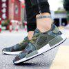 ZEACAVA Summer Breathable Lightweight Casual Shock-Absorbing Mesh Shoes - GREEN