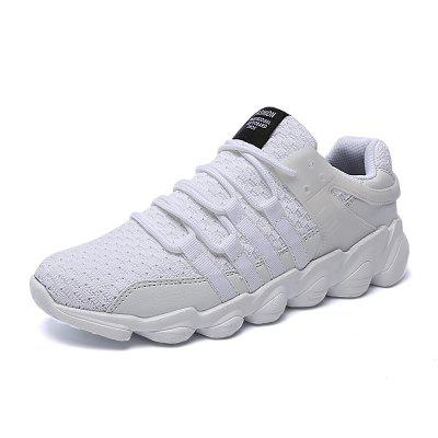 Flying Woven Ivory Sports Shoes