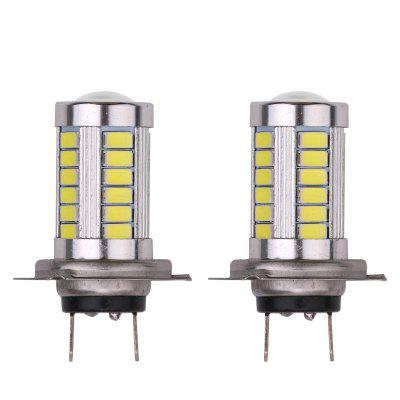 2PCS 16.5W 1320LM 6000K Car LED Foglight Bulb