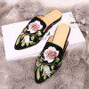 Women's  Pointed Toe Slippers Flower Embroidered Comfy Sweet Ladylike Shoes - BLACK