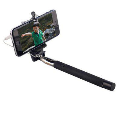 Wire-controlled Selfie-bar for 4-6 inch Phone