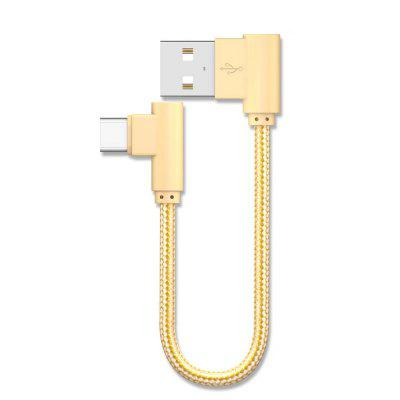 Solid Color Weave Bend Type-C Data Charging Cable 20CM