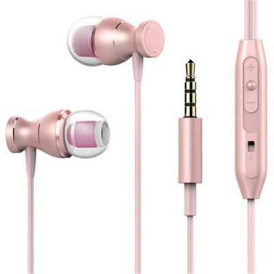 New Fashion Metal Magnetic Suction In-ear Headphones