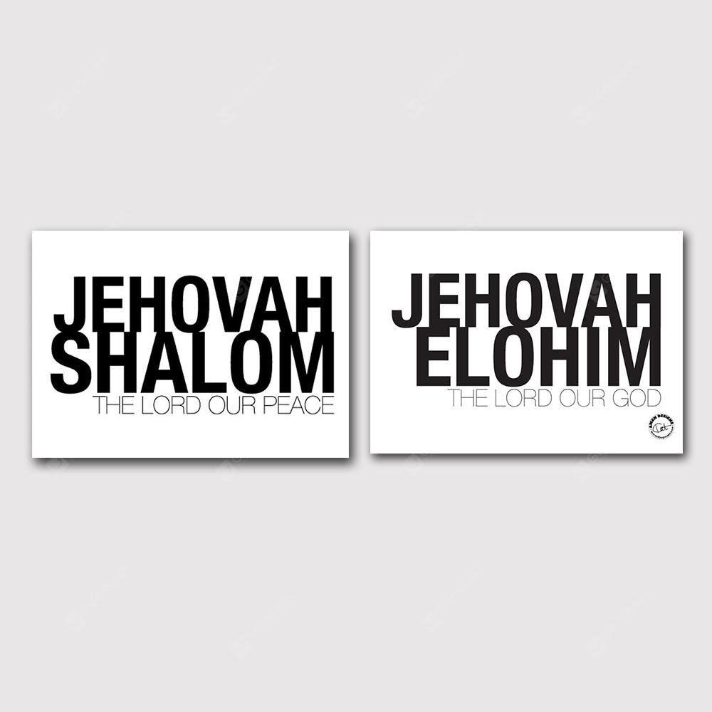 Modern Living Room Bedroom Background English Letter Hang Picture 2PCS