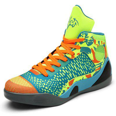 The New High Powered Men's  Basketball Shoes