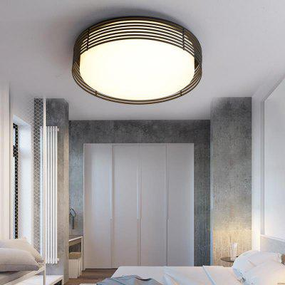 JX7756 - 20W - WJ Stepless Dimmable Ceiling Light