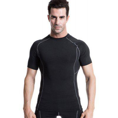 Quick Dry Men Compression Tight Fitness Gym Training Running Sportswear