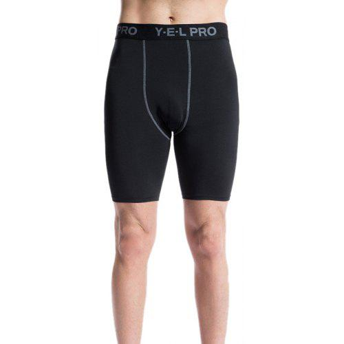7de8ee6cca Quick Dry Gym Sport Men's Shorts Jogging Compression Tights Running Shorts    Gearbest