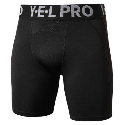 Men Compression Football Trousers Jogging Pants Quickly Dry Run Shorts